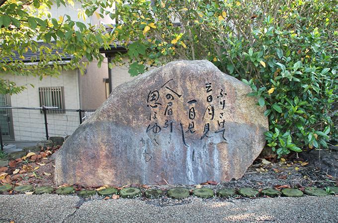 奈良・佐保川の万葉歌碑に「佐保の大伴氏」を訪ねる