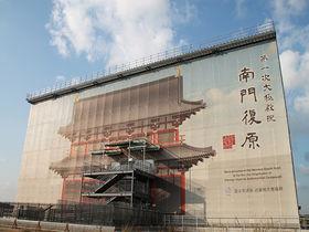 奈良・世界遺産「平城宮跡歴史公園」で復原工事現場を見学!