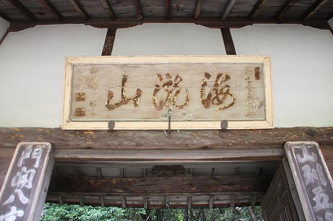 黄檗宗の伝来と王龍寺