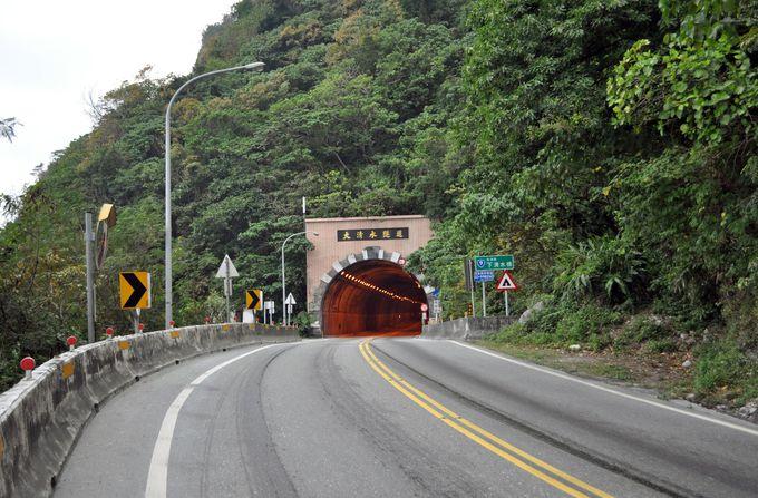 蘇花公路「大清水隧道」。
