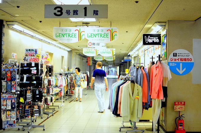 長いショッピングゾーン