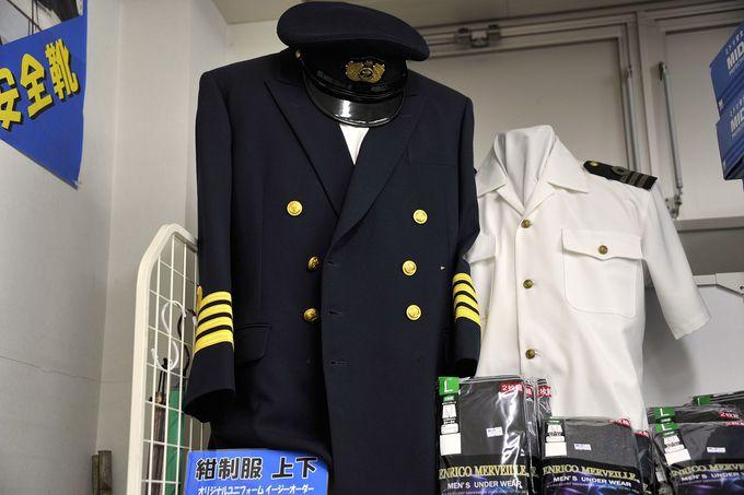海員生協が面白い