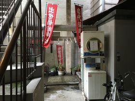 駐輪場の奥、洗濯機の裏に潜む。東京都・出世稲荷神社は初代市川団十郎を出世させた神社