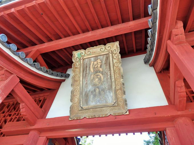 ベンガラの赤が映える総門