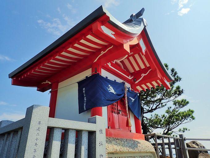3.海津見(わたつみ)神社