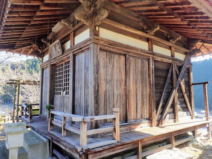 両面宿儺の伝説が伝わる鎮守山