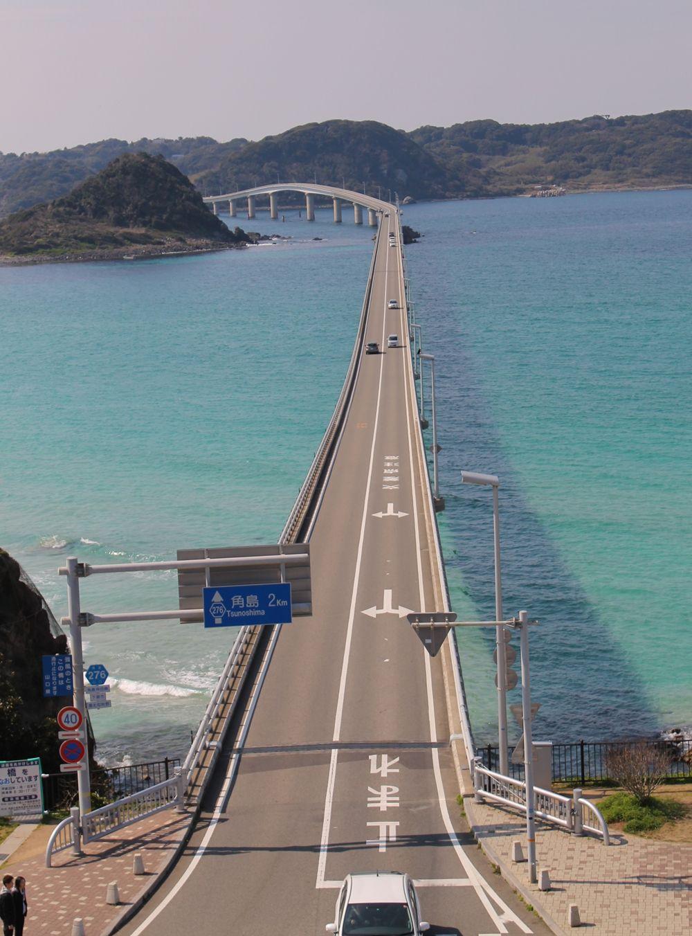角島大橋の絶景撮影スポット「海士ヶ瀬公園駐車場」と展望台