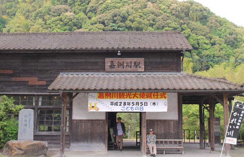 百年の駅舎JR九州・肥薩線「嘉例川駅」