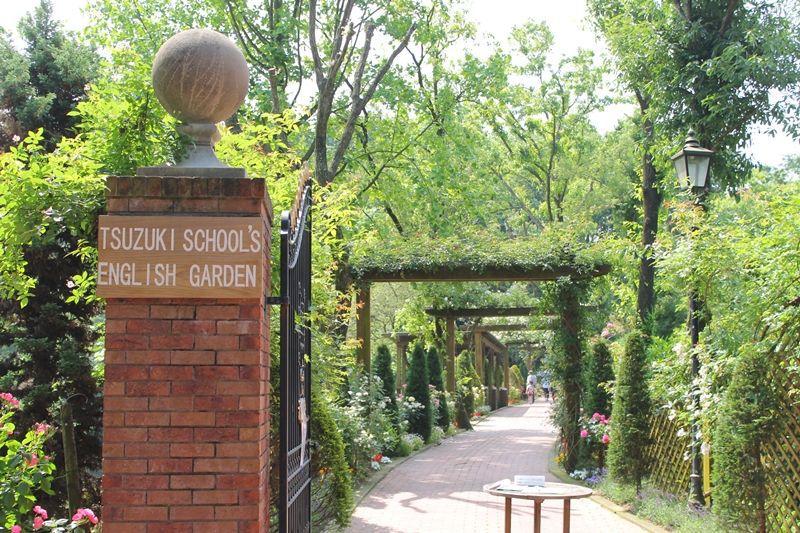 福岡のバラ園!日本経済大学「イングリッシュ・ガーデン」が超キレイ!