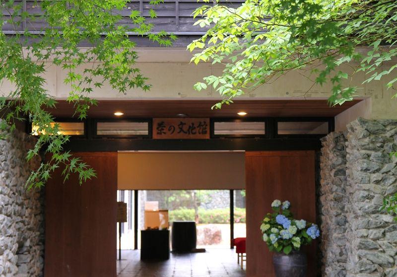 楽しくて美味しいテーマパーク!「星のふるさと・茶の文化館」