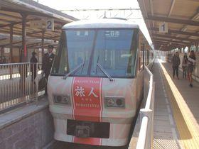 車内で開運祈願も!?西鉄の太宰府観光列車「旅人-たびと-」旅気分アゲアゲでGO!