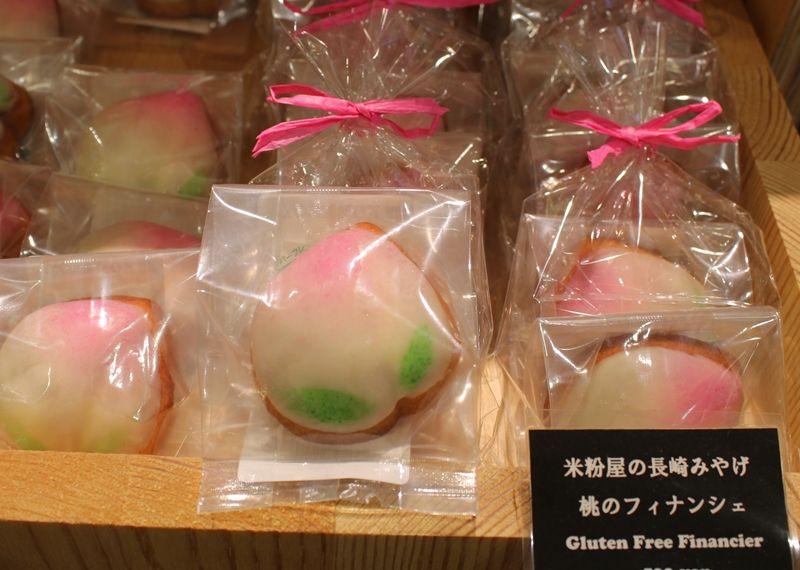 話題のグルテンフリー!米粉屋の長崎みやげ「桃のフィナンシェ」