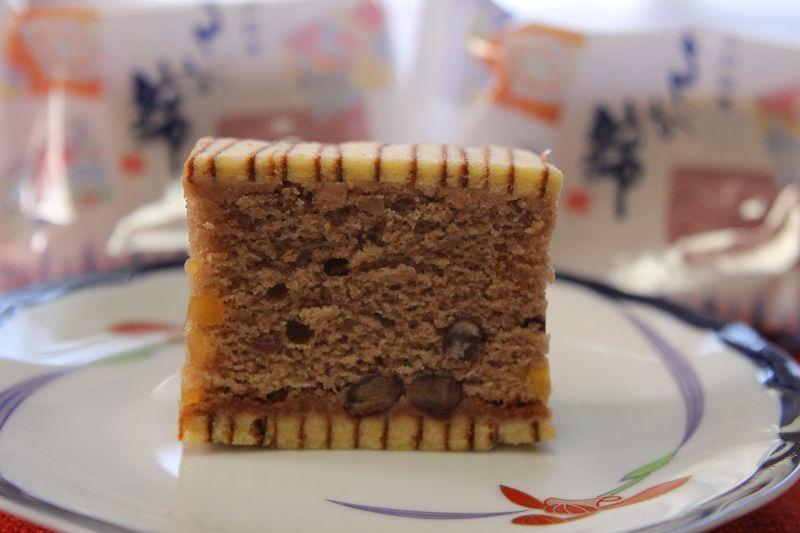村岡屋「さが錦(にしき)」華やかな和洋菓子