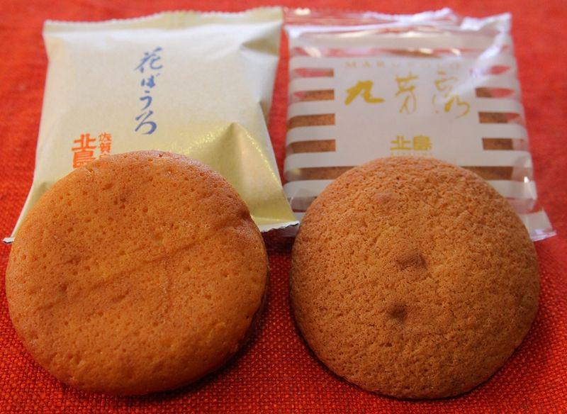 北島のふわふわ焼き菓子「花ぼうろ」と「丸芳露(マルボーロ)」