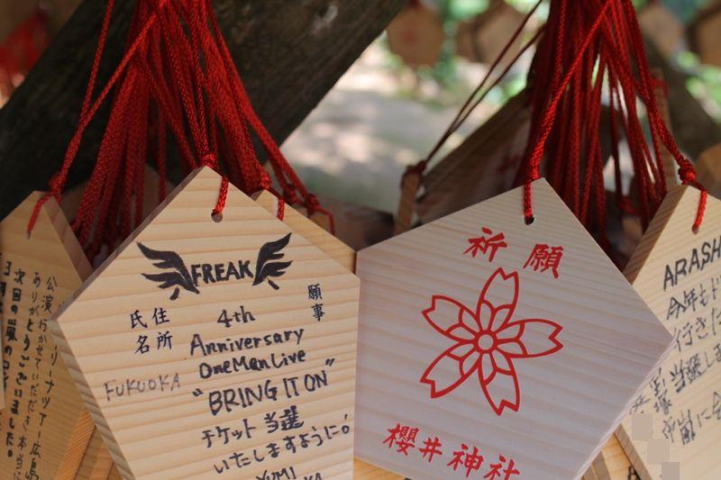 嵐ファンの聖地・嵐神社!福岡「櫻井神社」あらゆる縁を結ぶ守護神