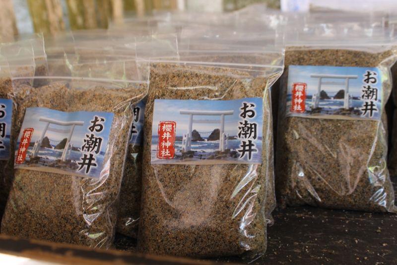 櫻井神社で「お潮井」をいただこう
