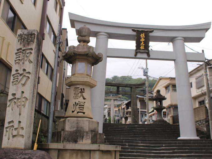 長崎市・諏訪神社って?