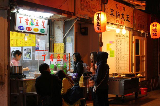 アクセスはMRT中山國小駅から徒歩6分