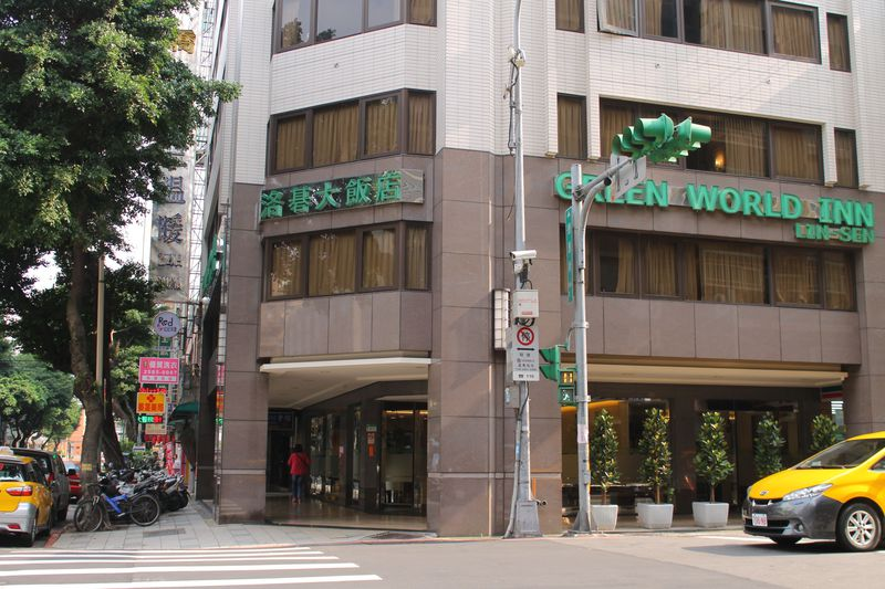 台湾グリーンワールドインリンセンホテルは朝食が美味しくてリーズナブル