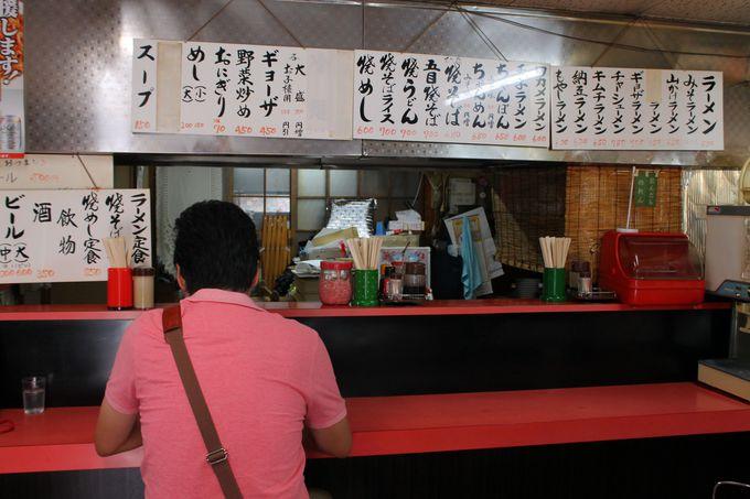 日田のご当地B級グルメ「日田焼きそば」がうまい!「宝華ラーメン」