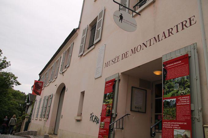 「モンマルトル美術館」で古き良きモンマルトルを体感しよう