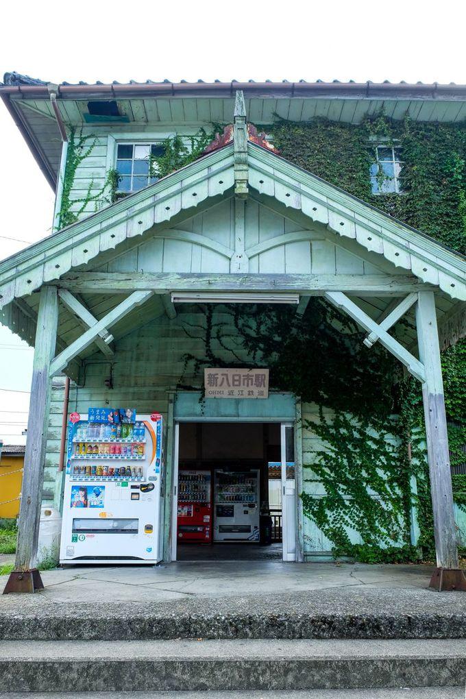 蔦の絡まる2階建ての洋館「新八日市駅」