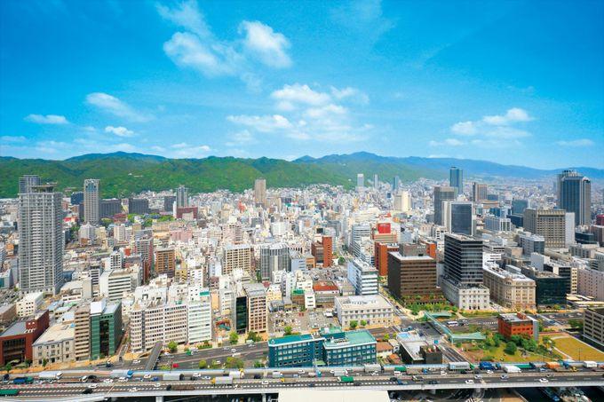 神戸の街並みを見渡す!抜群のロケーション