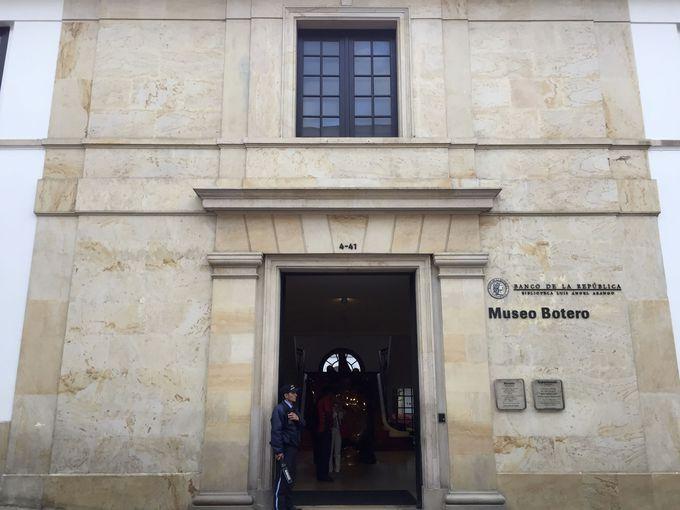 おまけ・首都ボゴタに行くなら「ボテロ美術館」
