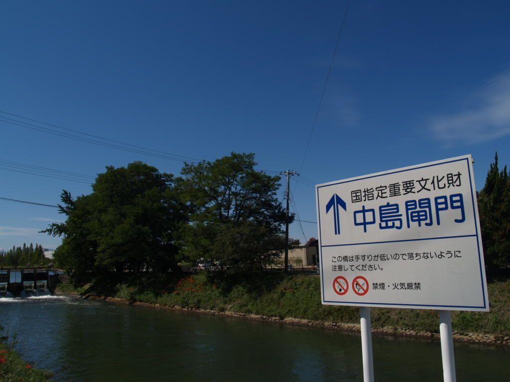運河クルーズやライトレールで昭和にタイムスリップ