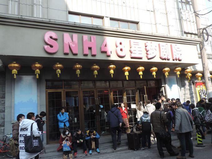 あのAKB48の姉妹グループ専用劇場がオープン!
