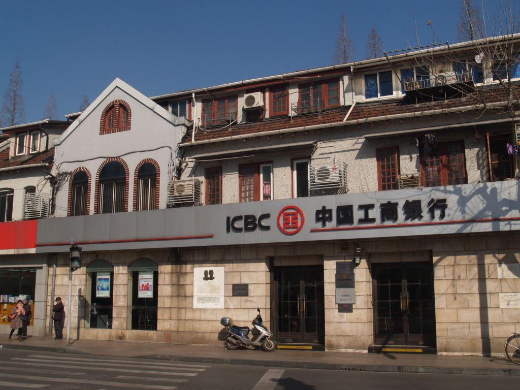 いまは銀行となった、戦前の日中文化人サロン