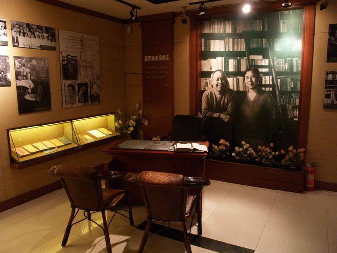 銀行の2階で戦前の上海にタイムスリップ