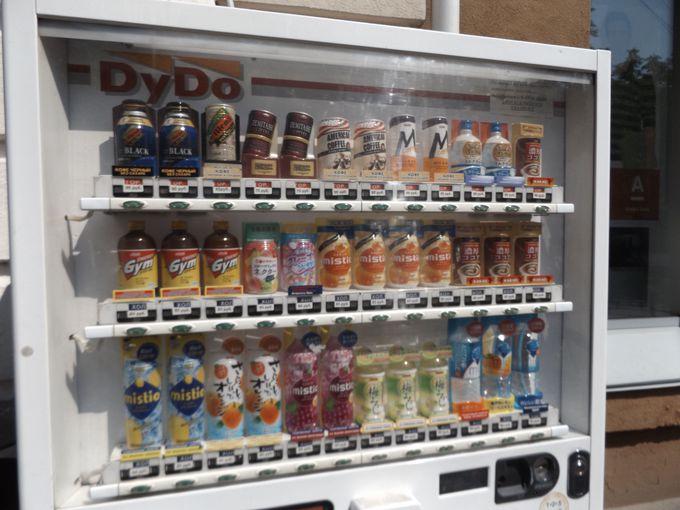 街に出て、日本のドリンク自動販売機をさがしてみよう