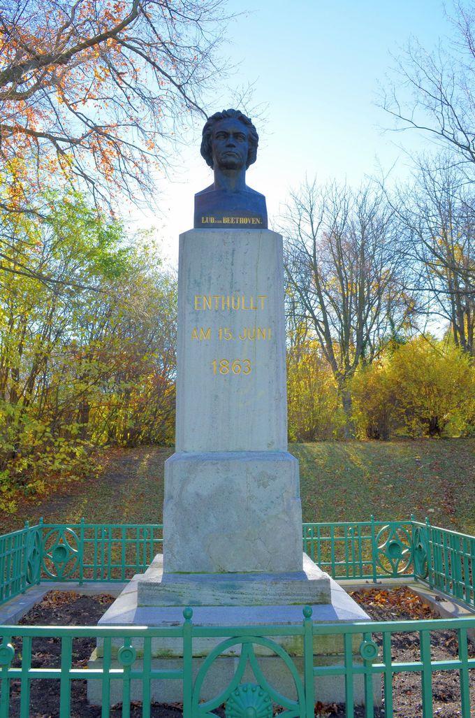 ベートーヴェンの銅像を目指す