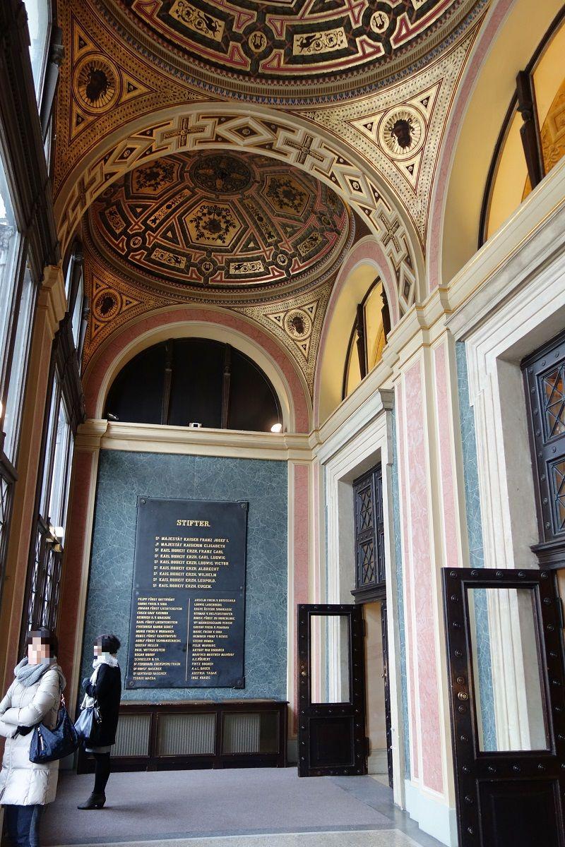 ウィーン楽友協会(Wiener Musikverein)