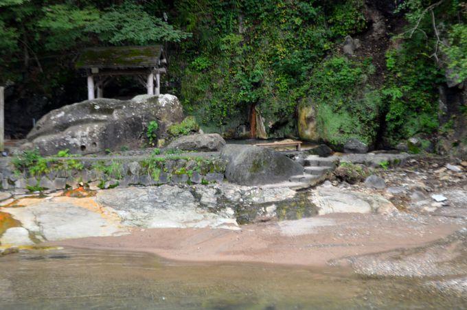 栃木県・福渡温泉「岩の湯」