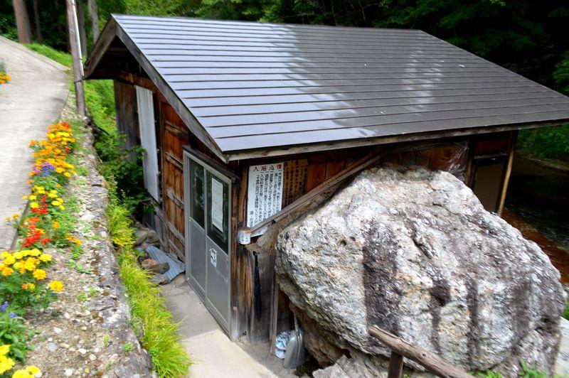 福島・南会津の超マニアックな湯ノ花温泉で共同浴場を満喫しよう!