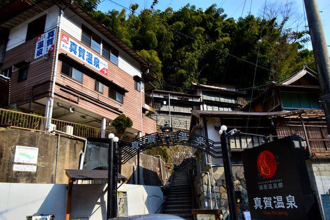 岡山の秘湯 真賀温泉