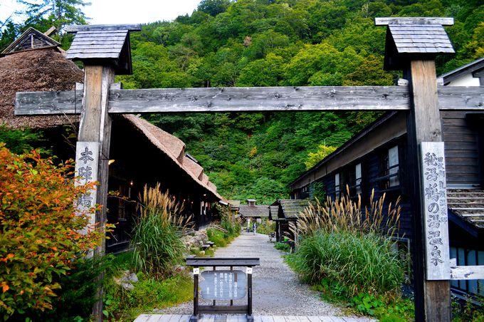 乳頭温泉郷最古の宿「鶴の湯温泉」