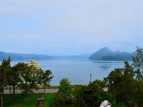 部屋から絶景でこの安さ!北海道・洞爺湖温泉「大和旅館アネックス」