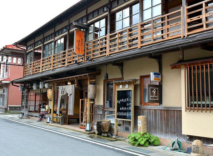創業500年の老舗宿