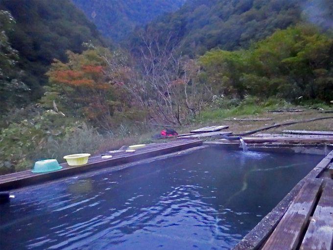 「阿曽原温泉」で疲労回復!