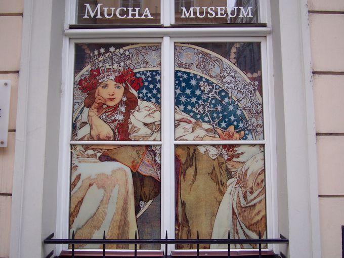 華やかな女性の絵を見るならミュシャ博物館