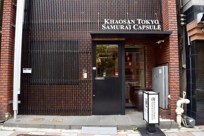 外国人が集まる!浅草観光に便利なカプセルホテル