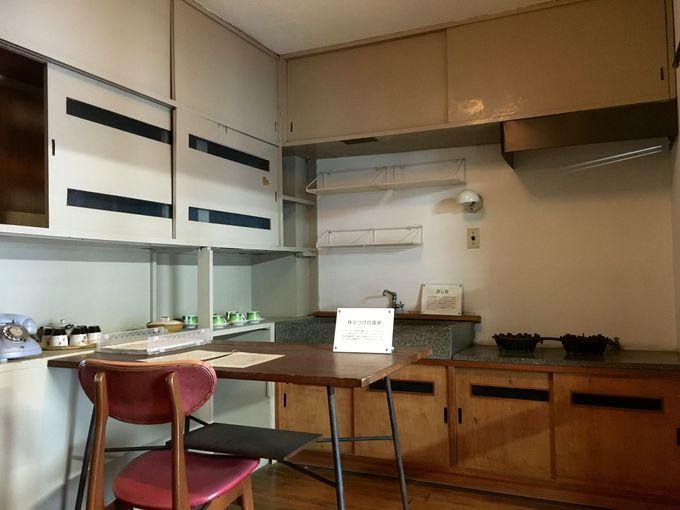 ダイニングキッチンが誕生した「蓮根団地」