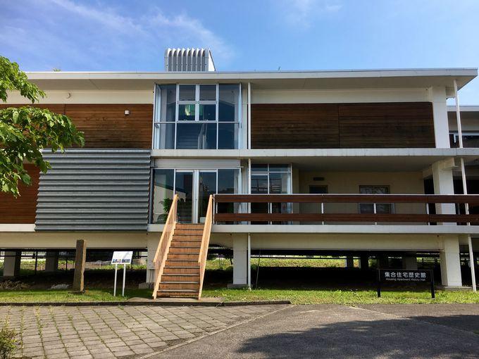 昭和初期からの団地やアパートを移築復元