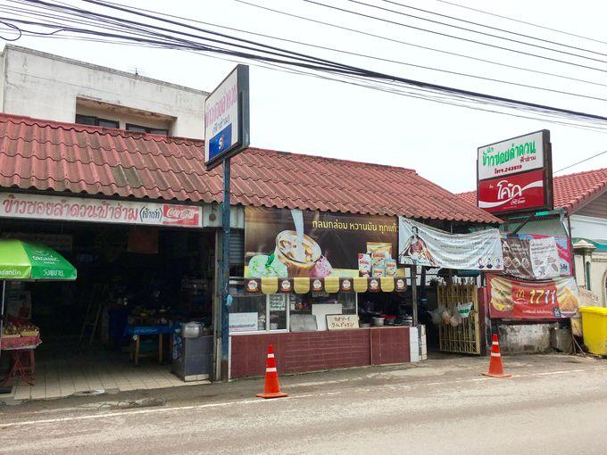 チェンマイで大人気の老舗店「ラムドゥアン」