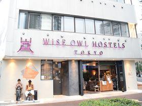 ホステルの女将がふくろう!? 東京・八丁堀「WISE OWL HOSTELS TOKYO」