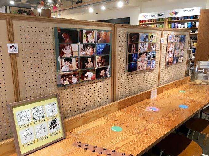 羽海野先生やアニメ制作陣のサインも公開