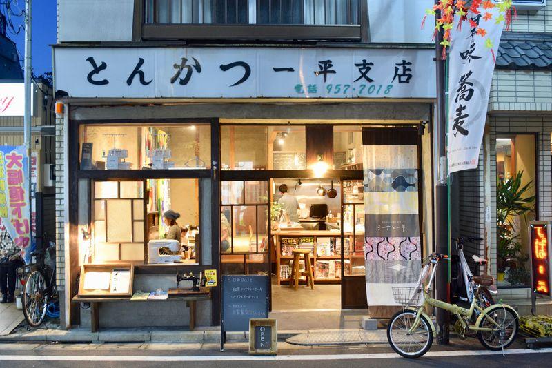 商店街の暮らしを満喫!池袋・椎名町のお宿と喫茶「シーナと一平」
